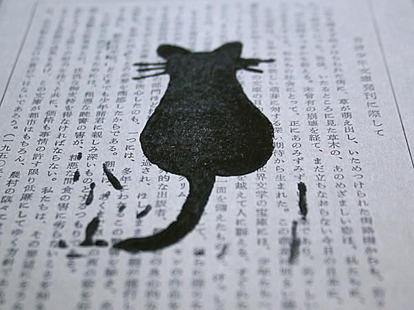 cat_japan3