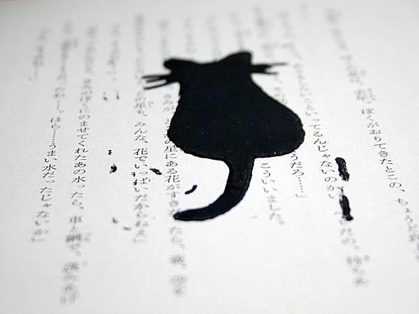 cat_japan4